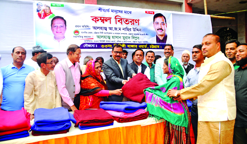 CCC Mayor AJ M Nasir Uddin distributing blankets among the cold- hit people at Giringi Bazar Ward as Chief Guest  recently.