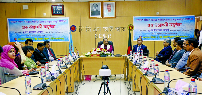 Bangladesh Atomic Energy Commission (BAEC) arranges a reception for Yafes Osman for his appointment a Minister of Science and Technology for third time at the Commission Bhaban in the city on Wednesday. BAEC Chairman Mahbubul Hoq presided over the function.