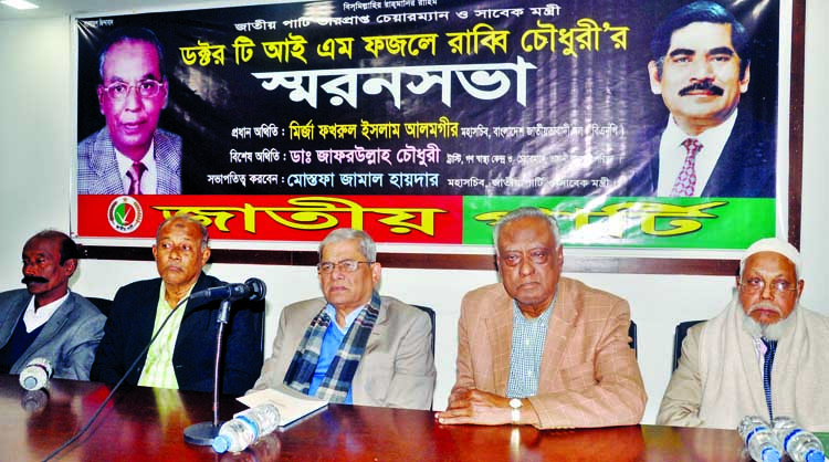 BNP Secretary General Mirza Fakhrul Islam Alamgir, among others, at a memorial meeting on Dr. TIM Fazle Rabbi Chowdhury organised by Jatiya Party (Kazi Zafar) at the Jatiya Press Club on Wednesday.