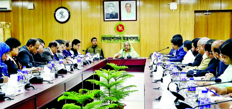 Prime Minister Sheikh Hasina addressing the State Minister, Secretary, officials and employees of the Ministry of Public Administration when she visited the ministry on Thursday.