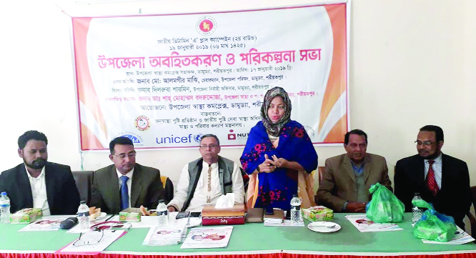 DAMUDYA (Shariatpur): Dilruba Sharmeen, UNO, Damudya speaking a an advocacy meeting on Vitamin A plus Campaign  as special guest at  Upazila Health Complex Conference Room yesterday.