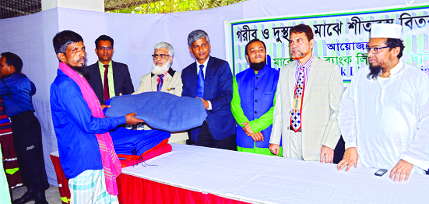 Dania branch of Mercantile Bank distributed winter clothes among two hundred poor and destitute local residents on Thursday. Mercantile Bank Assistant Vice President and Dania Branch Manager ABM Zakir Hossain presided over the function while Mohammad Fazlul Haque, Headmaster of AK High School, Mohammad Azam Ali Khan, Md. Hananuzzaman Masud, Md. Din Islam Ripon, Mohammad Amjad Hossain, Atiqur Rahman Kiran, Rasheduzzaman Apu and others were present.