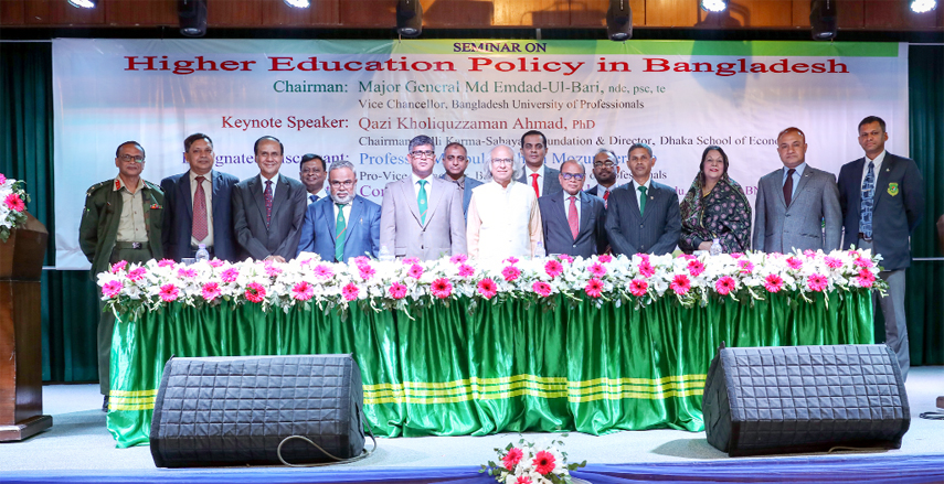 Seminar on higher education policy at BUP