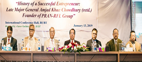 BUBT organises seminar on entrepreneurship