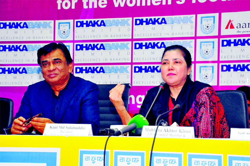 Chairperson of Women's Football Committee of Bangladesh Football Federation (BFF) Mahfuza Akter Kiron speaking at a press conference at the conference room in BFF House on Friday.