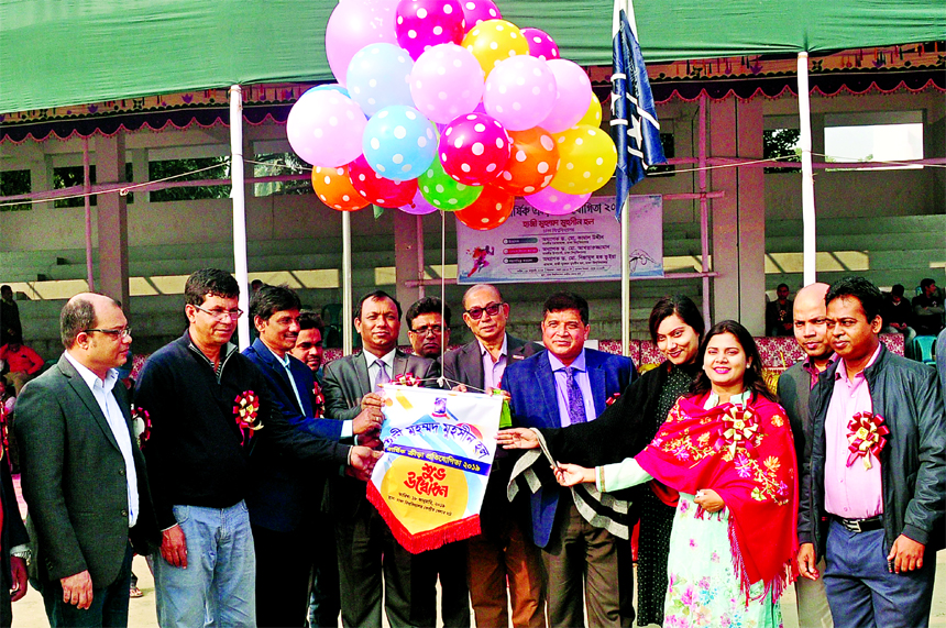 Treasurer of Dhaka University (DU) Professor Dr Md Kamal Uddin inaugurating the Annual Sports Competition of Haji Muhammad Mohsin Hall of DU by releasing the balloons as the chief guest at the Central Playground in DU on Friday.