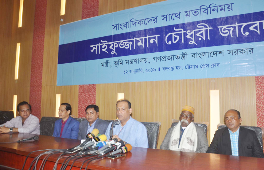 Land Minister Land Saifuzzaman Chowdhury Javed MP speaking at a view exchange meeting with journalists at Bangabandhu Hall in Chattogram Press Club as Chief Guest on Saturday.