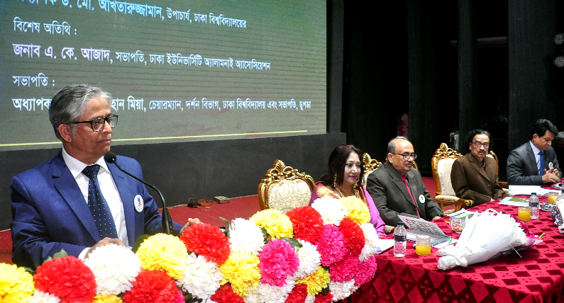 Dhaka University Vice-Chancellor Prof Dr Akhtaruzzaman speaking at the re-union of Dhaka University Philosophy Department Alumni Association in TSC auditorium of the university on Friday.