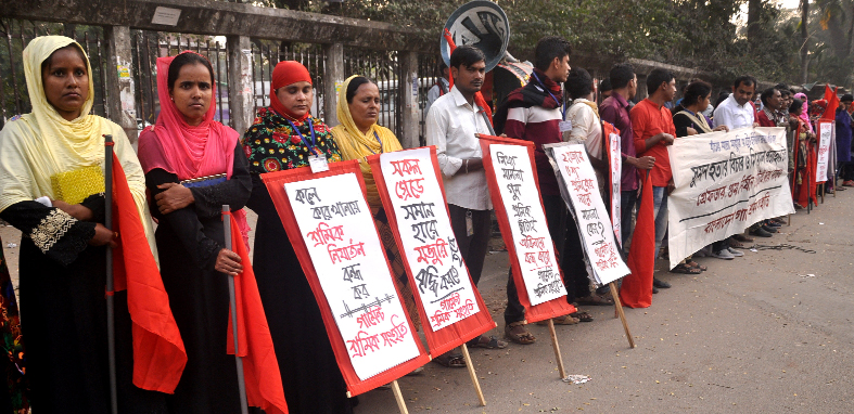 Bangladesh Garments Sramik Sanghati formed a human chain in front of the Jatiya Press Club on Friday to meet its various demands including trial of killer(s) of Sumon.