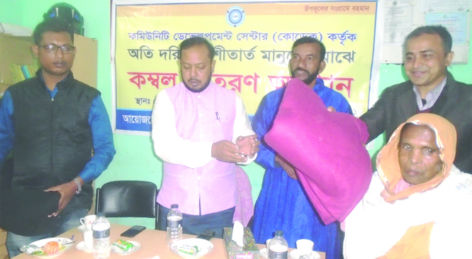 BETAGI (Barguna): Md Rajib Ahsan, UNO, Betagi Upazila distributing blankets among  the poor people at Bokamia Union organised by Community Development Centre(CODEC) recently.