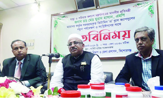 KISHOREGANJ: State Minister for Health and Family Welfare Dr Murad Hasan MP addressing a  view exchange  meeting on postpone of  Vitamin A plus Campaign  at Kishoreganj Circuit House Conference Room on Friday afternoon.