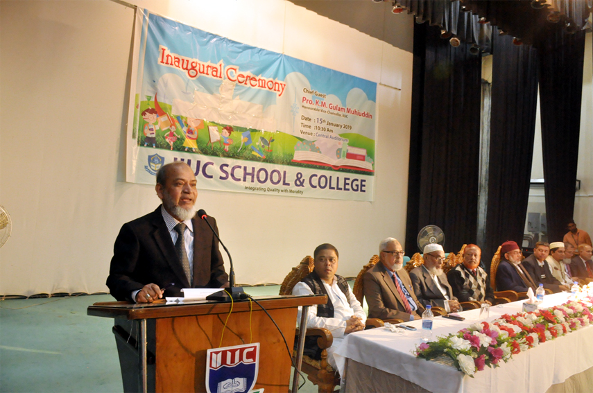 Prof KM Golam Mohiuddin, Vice-Chancellor of International Islamic University Chattogram (IIUC) speaking as Chief Guest at the inaugural ceremony of IIUC School and College at Kumira in Chattogram on Wednesday.