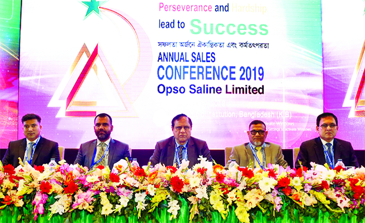 Captain (Retd.) Abdus Sabur Khan, Chairman of Opso Saline Limited, presiding over its AGM-2019 at Krishibid Institution Bangladesh (KIB) in the city on Thursday. Abdur Rouf Khan, Vice-Chairman, Abdur Rakib Khan, Managing Director, Md. Abdul Momen Talukdar, General Manager (Sales & Marketing), Kazi Monir Ahmed, National Sales Manager and other high officials of the company were also present.