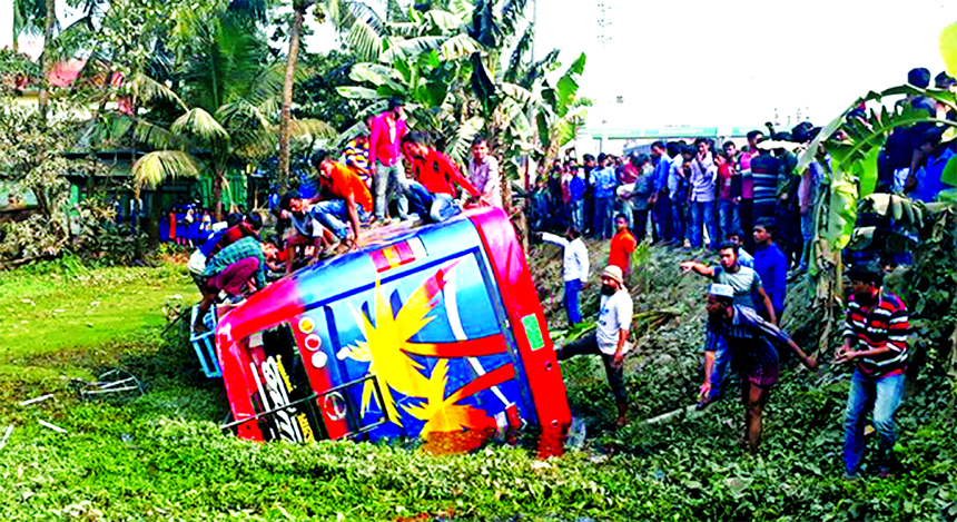 Three people were killed and 15 others injured following a head-on collision between a bus and a truck on Dhaka-Chattogram highway near Gouripur bus stand area of Daudkandi on Saturday.