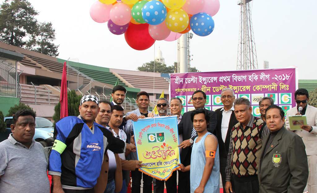 Secretary of the Ministry of Youth and Sports Mohammad Abdullah inaugurating the Green Delta Insurance First Division Hockey League by releasing the balloons as the chief guest at the Maulana Bhashani National Hockey Stadium on Sunday.