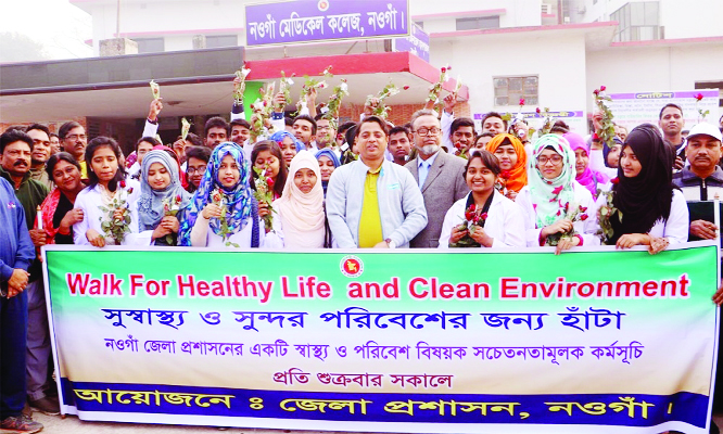 NAOGAON: Md Mizanur Rahman, DC, Naogaon welcoming students and teachers of Naogaon Medical College Hospital at an awareness campaign on health and environment organised by Naogaon District Administrtaion  on Friday.