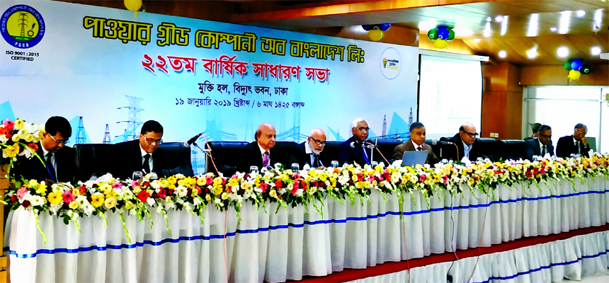 Md. Abul Kalam Azad, Principal Coordinator, SDG of PMO also the Chairman of Power Grid Company of Bangladesh (PGCB), presiding over its 22nd AGM at Biddyut Bhaban in the city on Saturday. The AGM approved 17 percent Cash Dividend for its shareholders for the 2017-18FY. Masum-Al-Beruni, Managing Director and other Directors of the Company were also present.