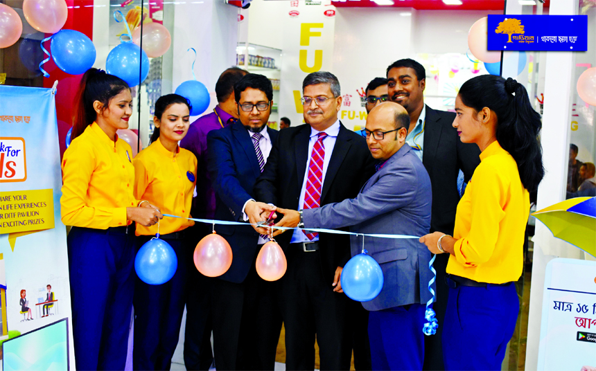MM Monirul Alam, Managing Director of Guardian Life Insurance Limited, inaugurating a smart and attractive pavilion (GMP 01) at Dhaka International Trade Fair (DITF)-2019 recently where M Shazzadul Karim, DMD, Shamim Ahmed, Chief Operating Officer, Rubayat Saleheen, Head of Marketing & Communication and other senior officials of the company were also present.