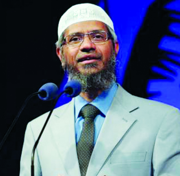 Zakir Naik's $23m assets confiscated