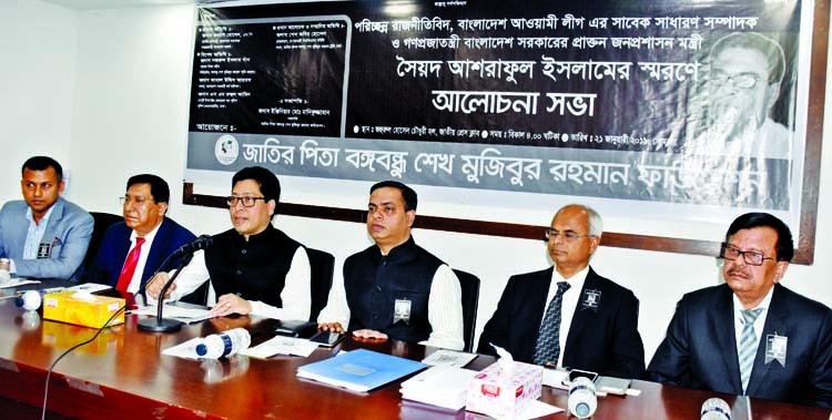 State Minister for Public Administration Farhad Hossain speaking at a memorial meeting on former Public Administration Minister Syed Ashraful Islam organised by 'Jatir Pita Bangabandhu Sheikh Mujibur Rahman Foundation' at the Jatiya Press Club on Monday.