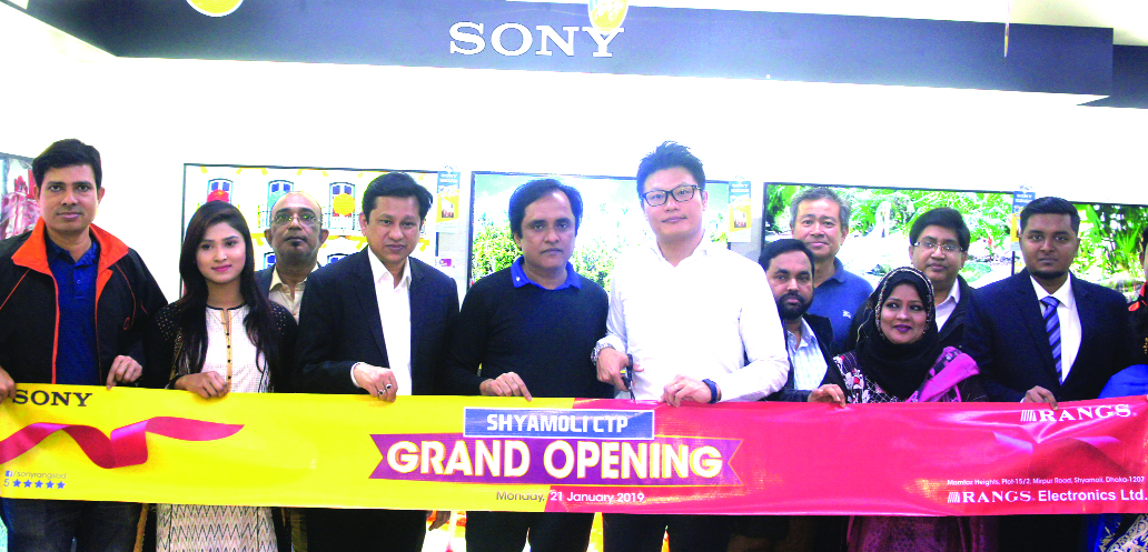 Hiromoto Daichi, Senior Manager (Sony South-Est Asia), inaugurating its 85th outlet at city's Shyamoli area on Monday. Alex Yee, Head of Bangladesh Branch Office of Sony International (S) Limited, Tanvir Hossain, General Manager (Marketing & Sales), Md. Zane Alam, Deputy General Manager (Marketing), Sarwar Jahan Chowdhury, Deputy General Manager (Sales) of Rangs Electronics Limited and other high officials of Rangs Group of Companies were also present.