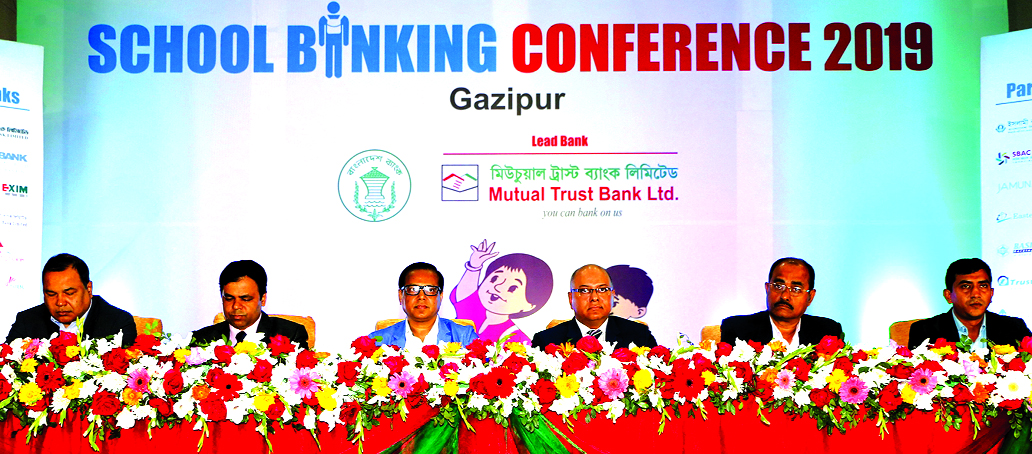 Dr. Dewan Muhammad Humayun Kabir, Deputy Commissioner of Gazipur attended at