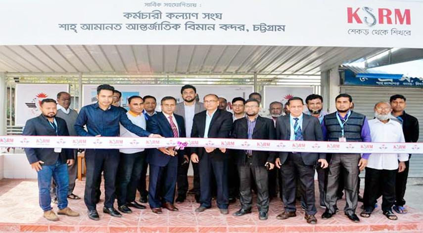 KSRM  passengers'  shed at Chattogram  Airport inaugurated