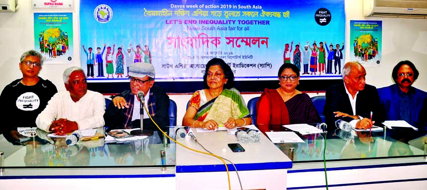 Economist Prof. MM Akash speaking at a press conference organised by South Asian Alliance for Poverty Eradication, Bangladesh chapter in DRU auditorium on Tuesday with a view to reaching demands of people of South Asia region including Bangladesh to world.