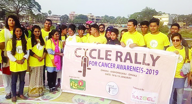 KISHOREGANJ: Himu Paribhahan brought out a cycle rally in the town as part of  cancer awareness recently.