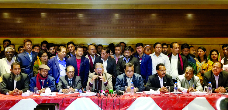 BNP Secretary General Mirza Fakhrul Islam Alamgir speaking at a view exchange meeting with the local leaders and activists of BNP at a hotel in Bogura on Wednesday.