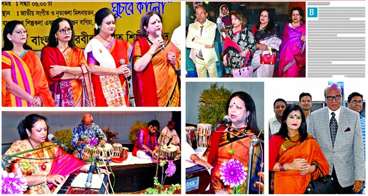 Tagore song evening enthrals audience