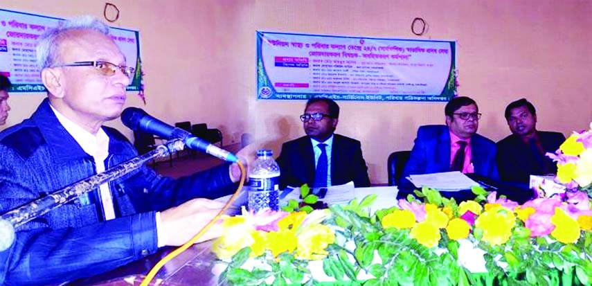 LALMONIRHAT :  Md Mahbub Alam, Divisional Director, Department of Family Planning speaking at  an orientation workshop on strengthening of normal delivery facilities at Union Health and Family Welfare Centre at  Kaliganj in  Lalmonirhat as Chief Guest on Monday.
