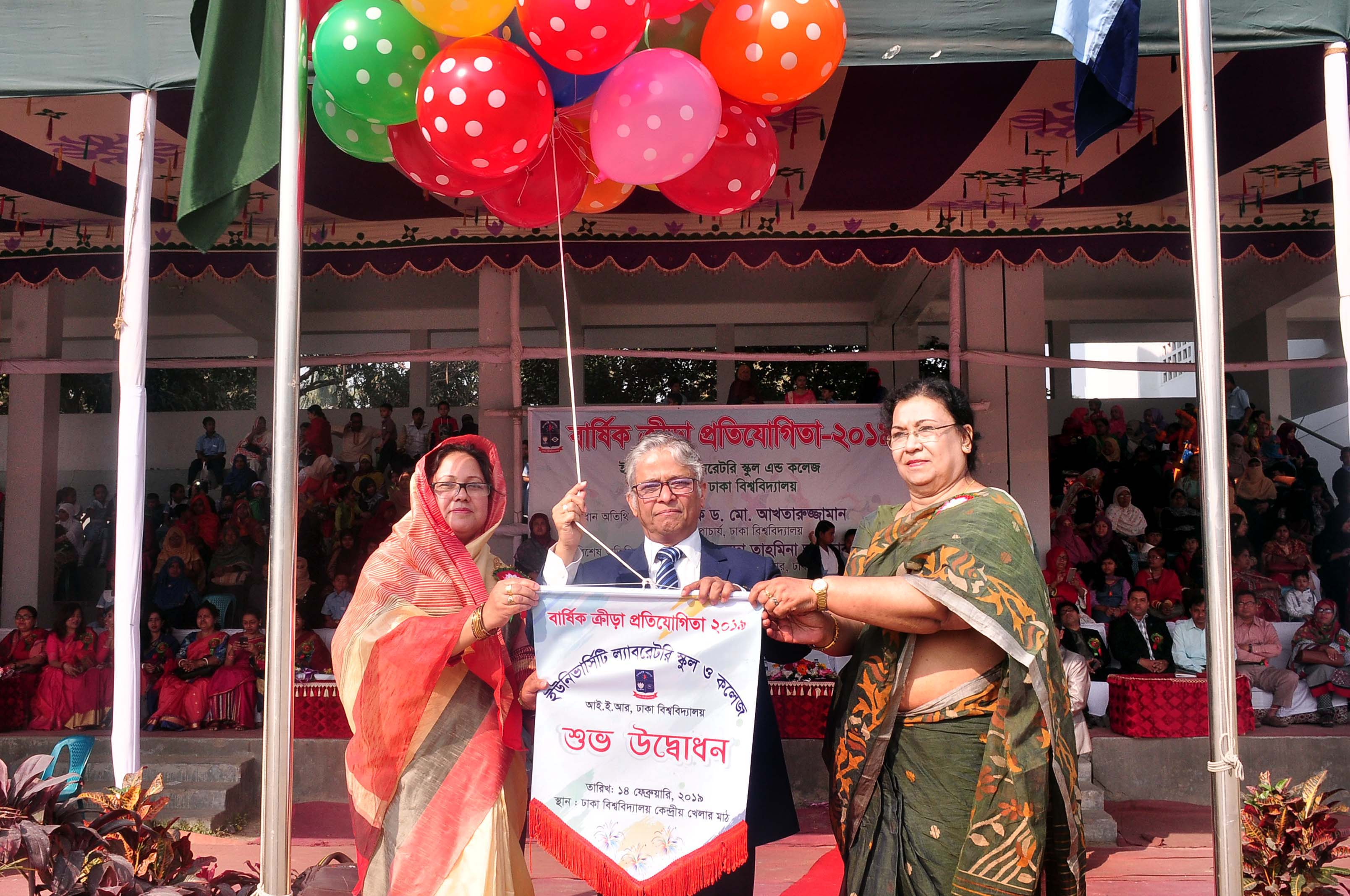 Vice-Chancellor of Dhaka University (DU) Professor Dr Md Akhtaruzzaman      inaugurating the Annual Sports Competition of University Laboratory School & College by releasing the balloons as the chief guest at the Central Playground     of DU on Thursday.
