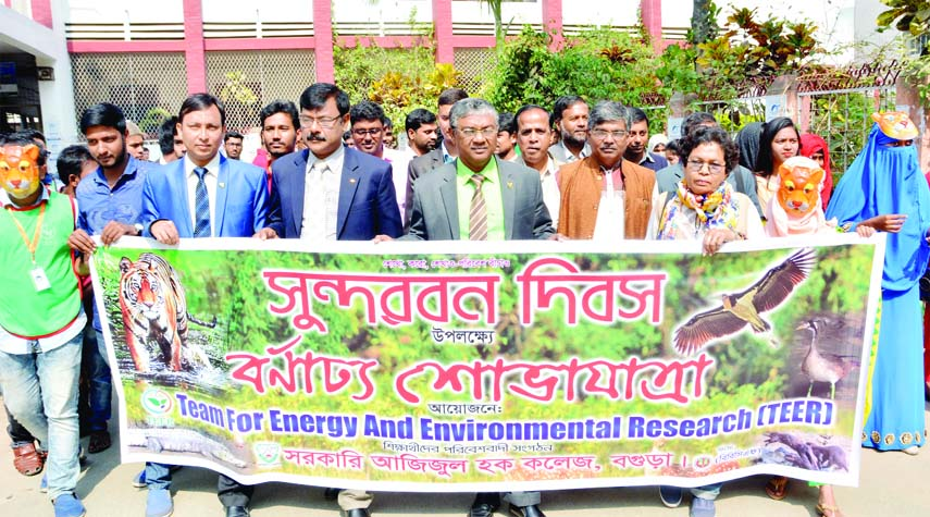 BOGURA: A rally was brought out at Bogura town on the occasion of  Sundarban Day on Thursday .