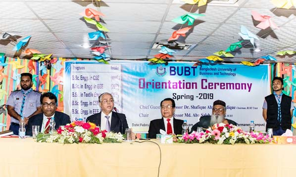 BUBT holds orientation ceremony of Spring Semester