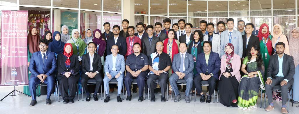 DIU hosts Global Entrepreneurship Camp 2019Campus Report