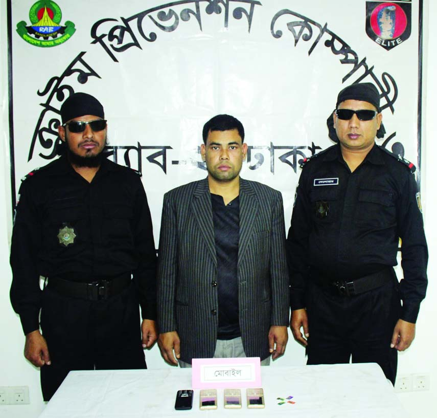 Members of RAB-2 nabbed one on Friday from Narayanganj for taking money from government officials from different areas in the country impersonating Anti-Corruption Commission official.