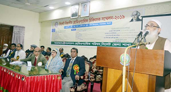 Call to implement demands of BAHOP for dev of  homoeo treatment