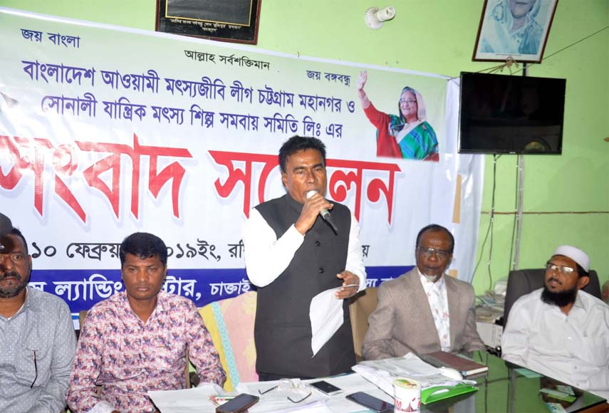 Aminul Huq Babul Sarkar, General Secretary, Bangladesh Awami Fisheries League and  Sonali  Jantrik  Shilpo Samobay Samity,  Chattogram City Unit  speaking at a press conference to press home their 2-point demands  at new Fisheries Ghat  yesterday.