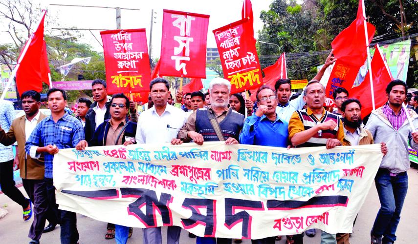 BOGURA: Bangladesh Samajtantrik Dal (BASAD), Bogura District Unit brought out a procession demanding equal management of water of 54 rivers including Teesta River  yesterday.