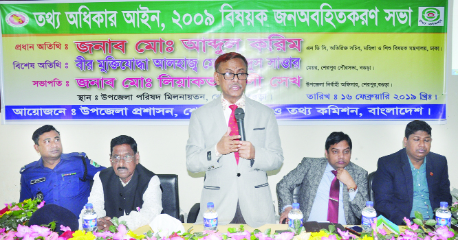 SHERPUR (BOGURA):  Md Abdul Karin, Additional Secretary,  Ministry of Woman and Children Affairs   speaking at an awareness meeting on   Rights to Information (RTI)  Act at  Sherpur Upazila  Auditorium organised by  Upazila Administration  on Saturday.