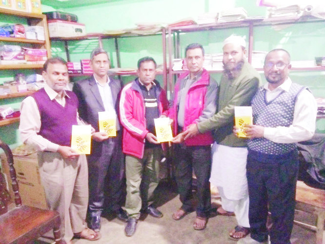 Sreebardi (Sherpur) :  The  publication ceremony of  poetry book titled  'Aguner Shirdara' by Poet Hadiul Islam  was held at Sreebardi Poura town on Friday.