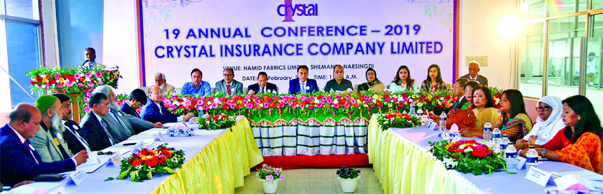 Abdullah Al-Mahmud (Mahin), Chairman of Crystal Insurance Company Limited, presiding over its 19th Annual Conference at the conference room of Hamid Fabrics Limited at Shilmandi in Narsingdi on Saturday. Mia Fazle Karim, CEO, AHM Mozammel Hoque, Md. Tajul Islam, Directors, Dr. M Waliuzzaman, Independent Director, Abdul Kalam Azad, Sr. Addl. Managing Director and SM Shahidullah, Secretary of the company were also present.