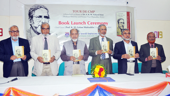 Prof KM Golam Mohiuddin, VC, International Islamic University Chattogram (IIUC)  was present as Chief guest at  a book publication ceremony  of renowned physicist and former VC of IIUC Prof Dr A K M Azharul Islam on Saturday.