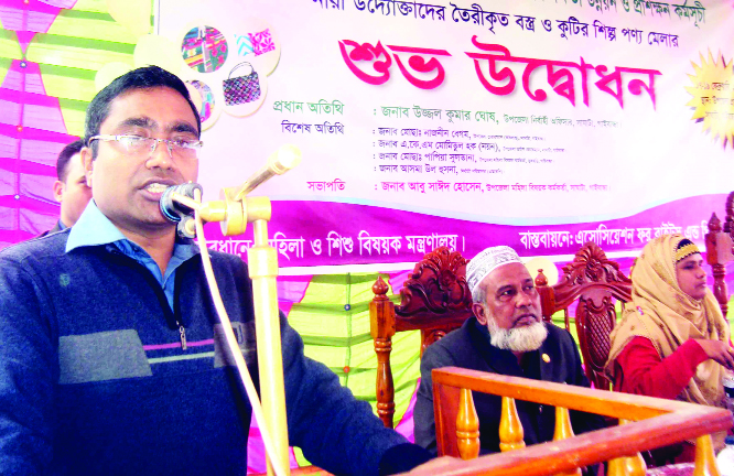 SAGHATA (Gaibandha): Uzzal Kumar Ghosh, UNO, Saghata Upazila speaking at the inaugural programme of Handicraft Fair as Chief Guest at Saghata Upazila premises on Sunday.