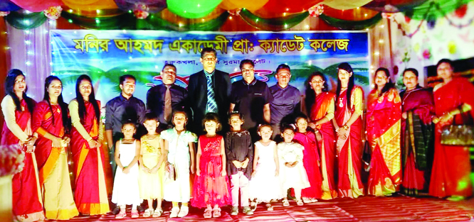 SYLHET:   Guests and participants  posed for a photo session at the  4th annual sports and cultural programme  of Monir Ahmed Academy  Private Cadet College at South Surma Upazila  recently.