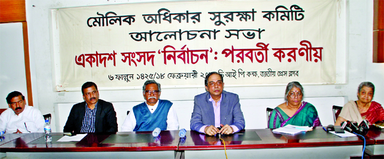 Dr Swadhin Malik speaking at a discussion on '11th Parliament Election: Next Role' organised by 'Moulik Adhikar Suraksha Committee' at the Jatiya Press Club on Monday.