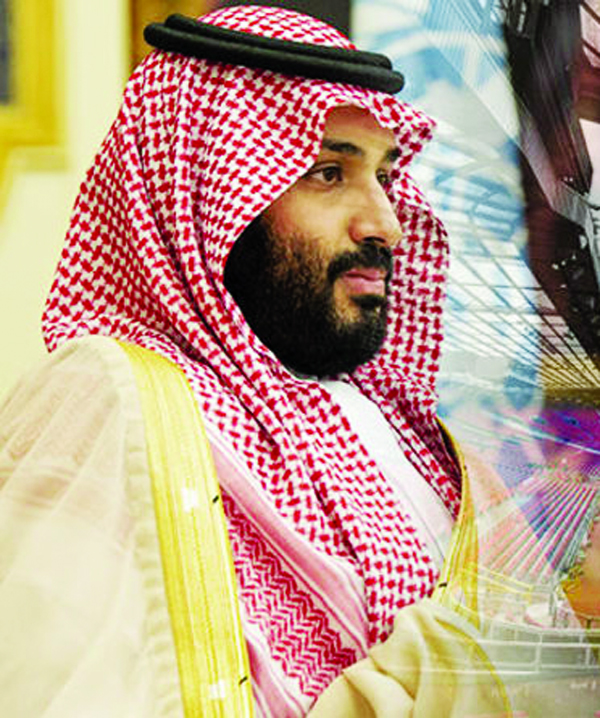 Saudi Arabian Crown Prince declines Manchester United takeover bid