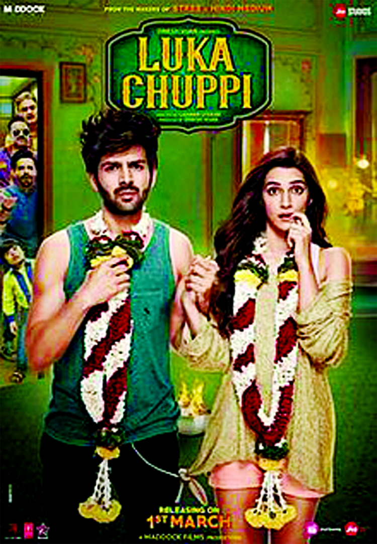 Luka Chuppi: Tu Laung Main Elaachi is new love song