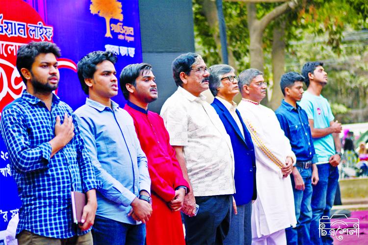 Bhalobashar Matribhasha Cultural Fest 2019